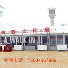 供应北京篷房,篷房找哪家、高山欢迎您、品质保证批发