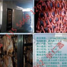 供应肉松烘干机肉脯烘干机、肉制品烘干机,肉脯烘干设备