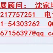 供应2015第80届日本东京礼品博览会,礼品展会,家居展会,国外展会哪里找批发