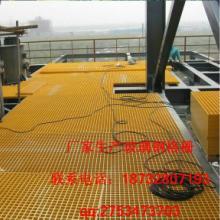 供应平板格栅/玻璃钢平板格栅/耐腐蚀玻璃钢格栅板批发