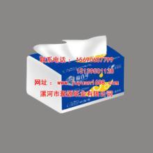 供应三门峡卫生纸造纸机价格哪家专业批发