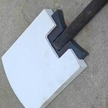 供应刮刀混料机叶片