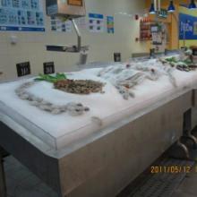 供应渔业专用海水片冰机