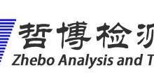 供应化工原料含量检测成分分析,专业效率,准确有保障批发