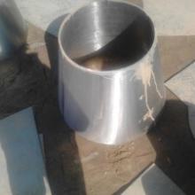 供应不锈钢304异径管,榆林不锈钢304异径管,沧州市不锈钢管件