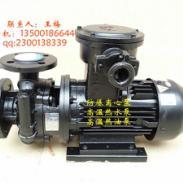 惠州源立高温防爆油泵2p热油泵图片