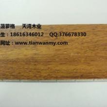 供应菠萝格木板材 印尼菠萝格地板料 菠萝格天气好热