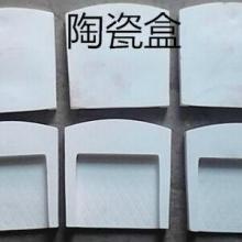 供应除尘器陶瓷叶片