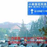 供应南昌不锈钢交通指示牌
