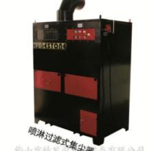 供应湿式除尘器脉冲除尘器布袋除尘旋风除尘移动除尘工作台