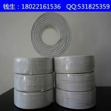 供应电视线 物流发泡电线SYWV-75-5 同轴电缆