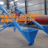 供应用于提升的碳渣提升机 垂直提升送料机、提升机