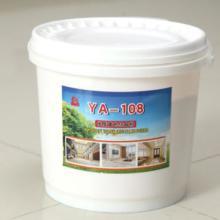 供应YA-108优质黄粉