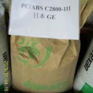 PA/ABS塑胶原料用途图片