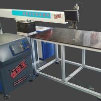 供应激光焊字王 激光焊字机供应 价格低 质量高