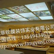 台州软膜天花安装图片