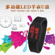 多功能手表u盘硅胶8g发光优盘图片