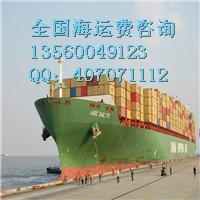 供应珠海到滨州国内海运,滨州到珠海船运价格,海运费多少钱?批发