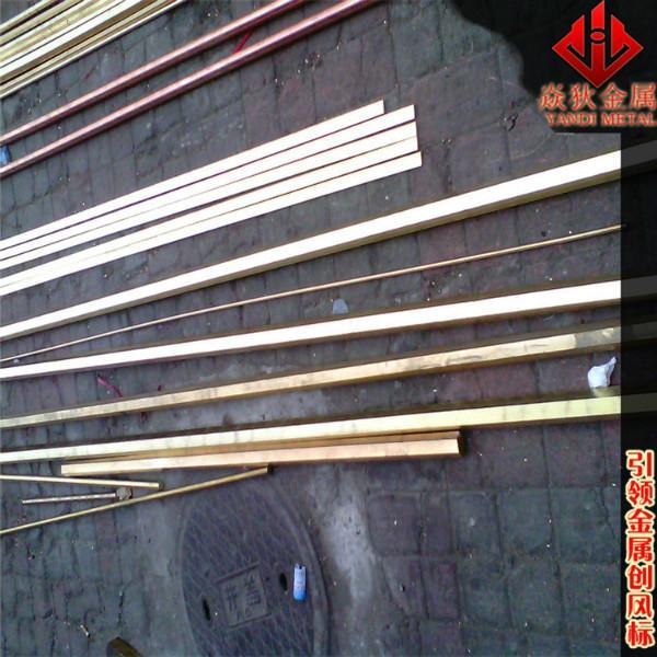 供应HSn60-1锡黄铜线材
