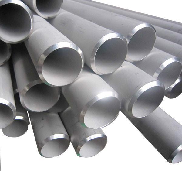供应不锈钢管 2205不锈钢管