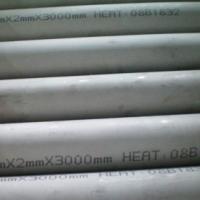 供应304不锈钢管