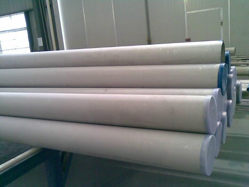 供应310S不锈钢管无缝管
