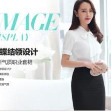 供应定制版2015夏装女蝴蝶结衬衫套裙应
