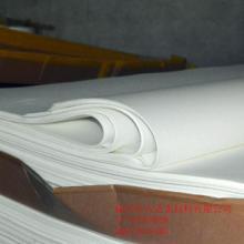 供应保温隔热材料-保温隔热材料报价-保温隔热材料厂家