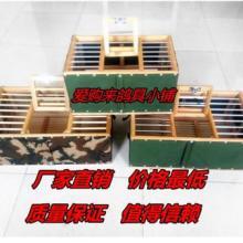 供应鸽具鸽笼 高档硬木折叠鸽笼宠物笼图片