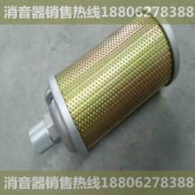 FX-500消音器延安配套排气消音器