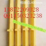 供应复合电缆支架-复合电缆支架厂家-复合电缆支架价格-复合电缆支架销售-复合电缆支架供应