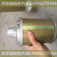 KS-100消音器延庆图片