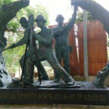 供应湖南体育运动雕塑