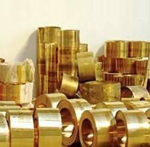 供应用于五金冲压的H59黄铜带价格中硬黄铜带厂家图片