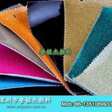 供应皮革用金葱粉 鞋制品用金葱粉 纺织品金葱粉