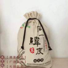 定做亚麻布袋-大米麻布包装袋-郑州厂家直销价格低