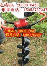 供应地钻挖坑机, 立式地钻挖坑机 手提式挖坑机视频