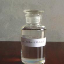 供应用于调节分子量的分子量调节剂