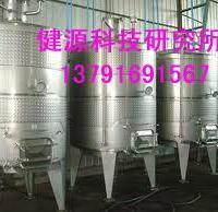 供应最新酿造干红葡萄酒技术设备厂家,生产干红葡萄酒技术设备厂家直销