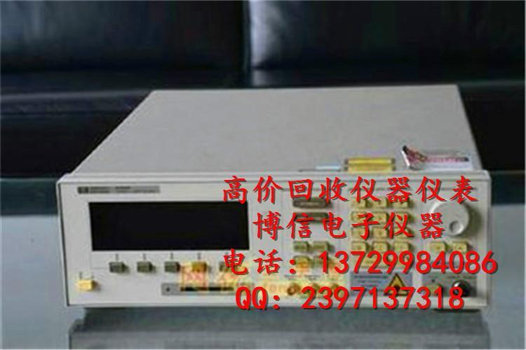 供应二手仪器回收HP8168F光源