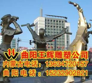 巴彦淖尔不锈钢雕塑临河不锈钢雕塑图片