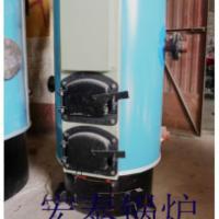 专业生产数控环保锅炉,山东专业生产数控环保锅炉,台州专业生产数控环保锅炉,烟台专业生产数控环保锅炉