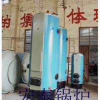 泰安专业生产数控环保锅炉,临沂专业生产数控环保锅炉,潍坊专业生产数控环保锅炉