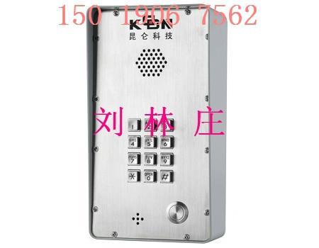 供应公司门口用的电话,嵌入式电话,安在墙里的电话