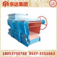 供应给煤机配件刮煤器组件