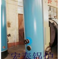 供应锅炉生产厂家批发常压锅炉,小型蒸汽锅炉,锅炉辅机配件