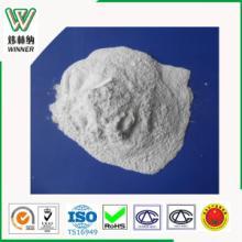 供应PVC复合热稳定剂钡锌稳定剂