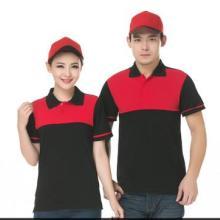 南京短袖T桖POLO衫定做厂家,南京短袖T桖POLO衫定做报价