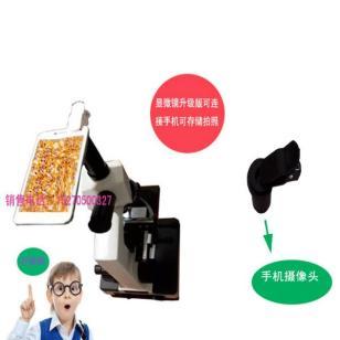 显微镜手机摄像头目镜图片