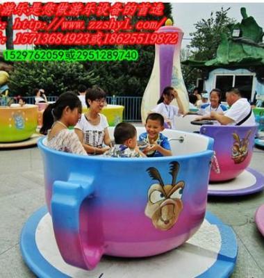 游乐设备旋转咖啡杯图片/游乐设备旋转咖啡杯样板图 (2)